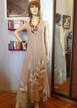 Платье из не выбеленного льна, размер 54