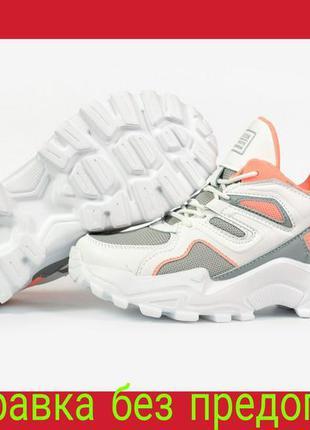💣кроссовки женские  кросівки жми 