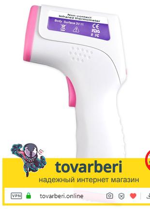 Бесконтактный инфракрасный цифровой термометр VONMIE GuoPhone