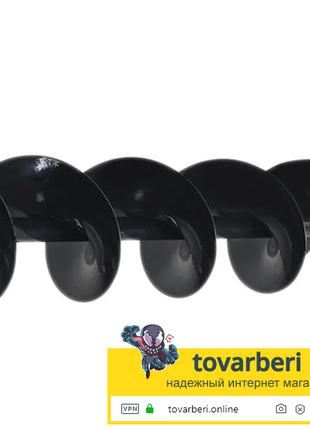 Шнек для мотобура Voskla 300*800