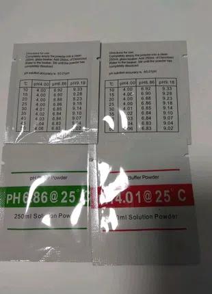 Калибровочный порошок(буферный порошок для ph метра измерителя