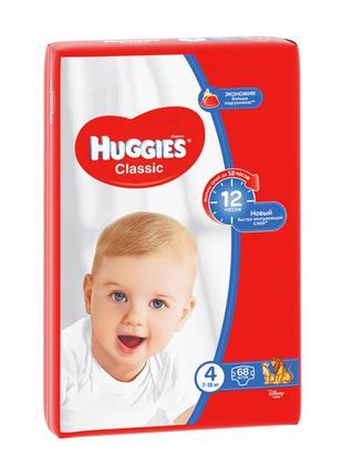 Подгузники Huggies классик 4р.  68штук