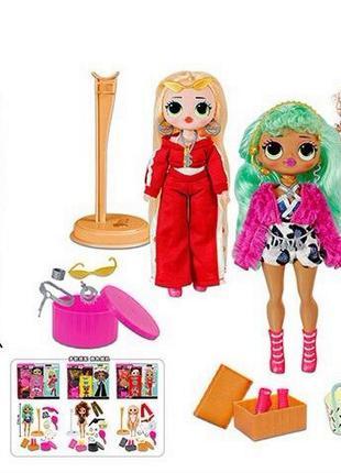 Игровой набор с куклой LOL