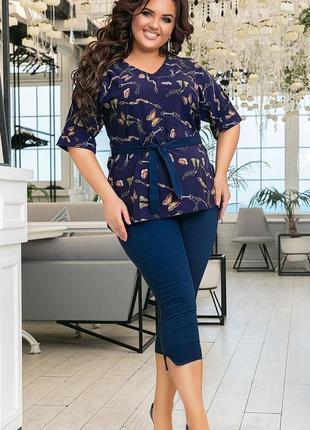 Шикарный костюм капри блуза большие размеры