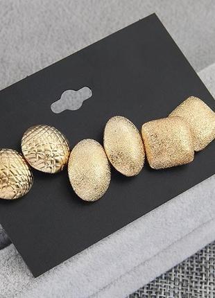 Набор стильных сережек 3 пары ( серьги гвоздики золотистого цв...