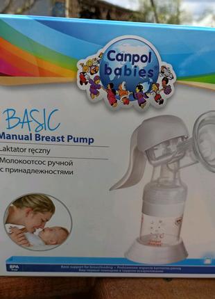 Молоковідсмоктувач, молокоотсос Canpol babies