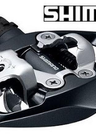 Shimano ED500 (Dark Grey)