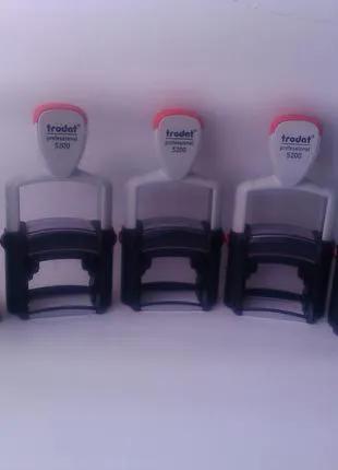 Оснастка для штампа 41x24мм Trodat Professional 5200