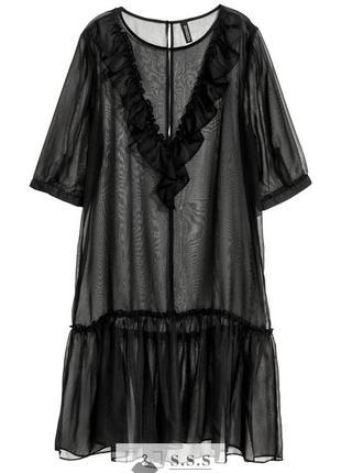Платье длиной до колена из прозрачной ткани с оборкой h&m