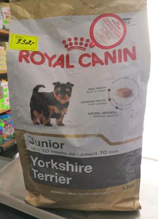 Уценка (срок до 03.05) корм Royal Canin Yorkshire Junior 1,5 кг