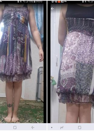 Сарафан, платье, лето