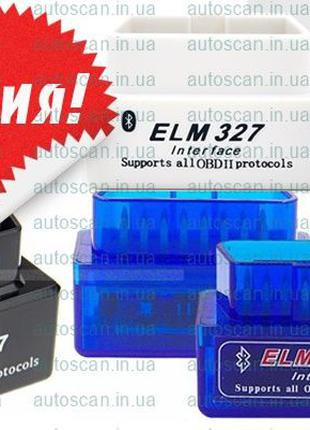 Авто сканер ELM327 v1.5 bluetooth адаптер OBD2 диагностика оши...