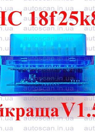 ELM327 лучший Оригинал PIC v1.5 OBD2 адаптер обд авто сканер о...