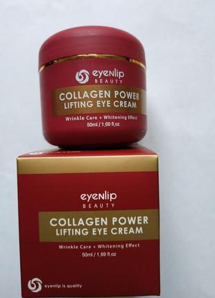 Коллагеновый крем для век eyenlip collagen power lifting eye c...