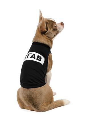 Майка-борцовка для собак #instadog, размер XS