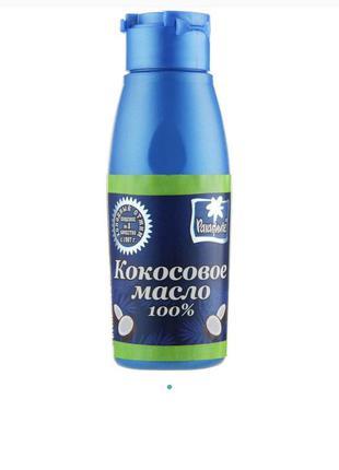 Кокосова олія для волосся і тіла parachute coconut oil 25 мл