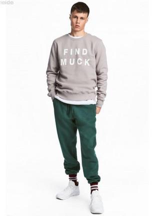 Поделиться:  новые мужские спортивные штаны h&m размеры s ориг...