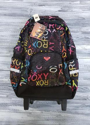 Женский рюкзак-чемодан roxy оригинал