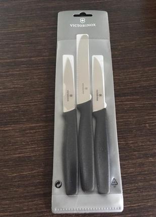 Ножи кухонные victorinox