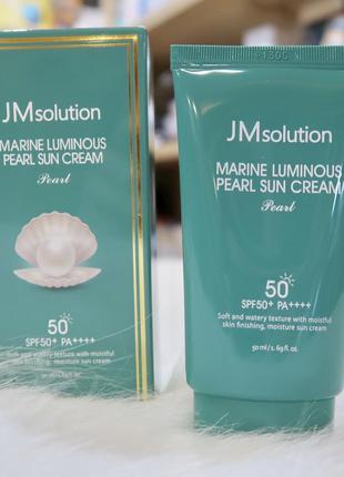 Солнцезащитный крем с жемчугом и морскими минералами jmsolution