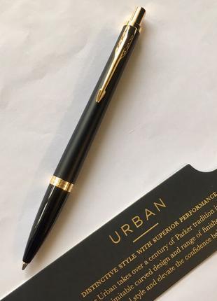 Ручка Parker Urban шарик
