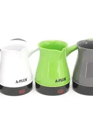 Электротурка а плюс, электрическая турка для кофе, турка для кофе