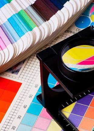 Полиграфия, цветная печать, широкоформатная печать, реклама