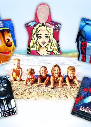 Пляжное полотенце с капюшоном для детей 2-7лет