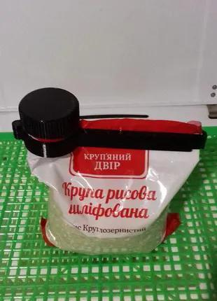 Набор для специй и сыпучих продуктов