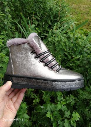 Ботинки женские зимние, натуральная кожа.