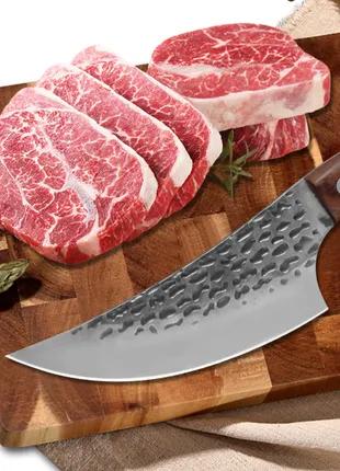 Универсальный кухонный нож