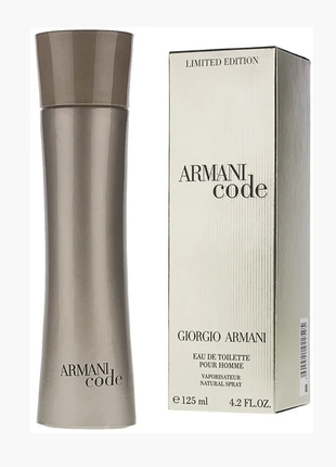 Туалетная вода Armani Code Golden Limited pour homme 125 мл