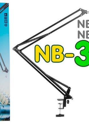 NB-39 - Стойка для микрофона, держатель для микрофона, пантогр...