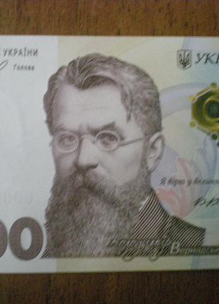 Банкнота 1000 гривен 2019год.
