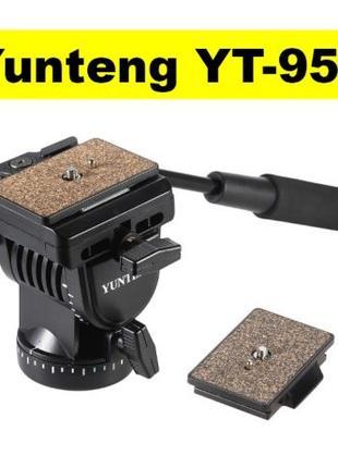 Акция!!! - БЕСПЛАТНАЯ доставка ! Видеоголова Yunteng YT-950 - ...