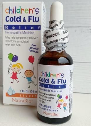 Средство от простуды и гриппа для детей, NatraBio, 30 мл