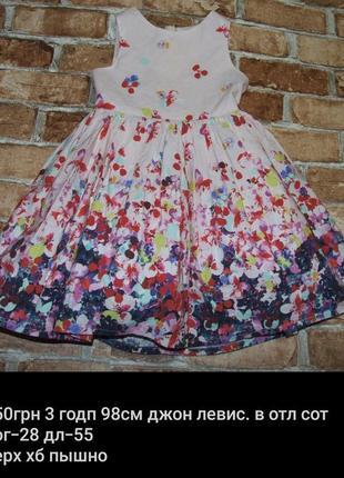 Платье нарядное пышное 3 года джон левис девочке