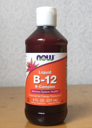 Комплекс витамина B, B-12, жидкий, Now Foods, 237 мл