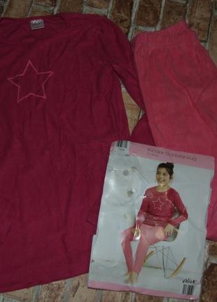 Костюм для дома пижамка махровая 14лет alive новый набор штаны...