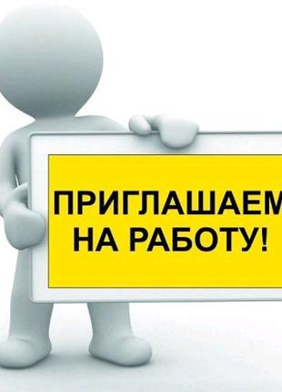 Администратор интернет-проекта (удаленная работа)