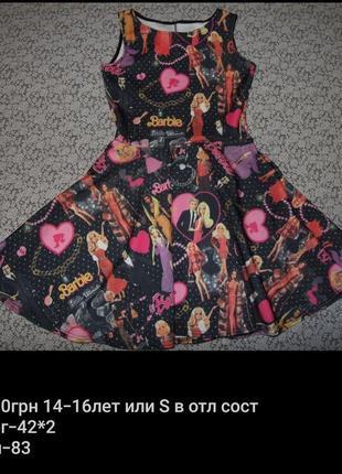 Платье нарядное барби трикотаж 13