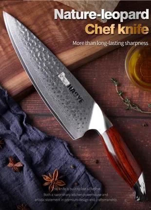 Премиум класса Японский нож Шеф (Дамасская сталь 69 слоев)