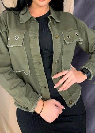 Красивая джинсовая куртка,джинсовка цвет хаки,ветровка,см.заме...
