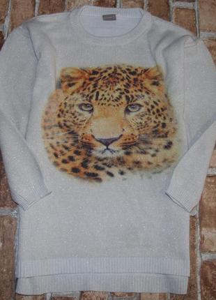Кофта хб тигр 10лет