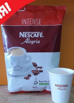 АКЦИЯ! Растворимый кофе Nescafe Alegria Intense Nestle Нескафе...