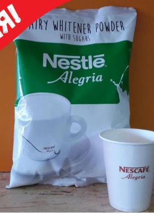 Сухое молоко сливки вершки Нестле Nestle Alegria Буонди голд B...