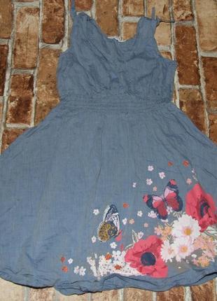 Платье хб 7-8лет нм