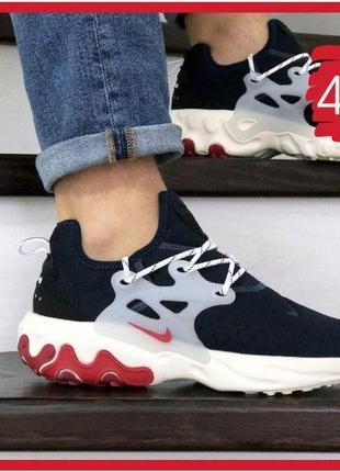 Мужские Nike React Presto кроссовки, синие, найк престо 41 - 45