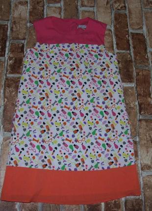 Платье нарядное 7 - 8 лет девочке сток