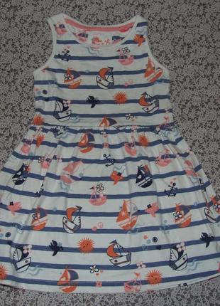 Платье хб лето 2-3года ту